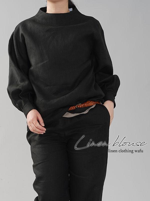 中厚 リネン ブラウス レイズド・ネックライン タック袖ドロップショルダー カフス袖 長袖 シャツ /ブラック【M-L】t004d-bck2