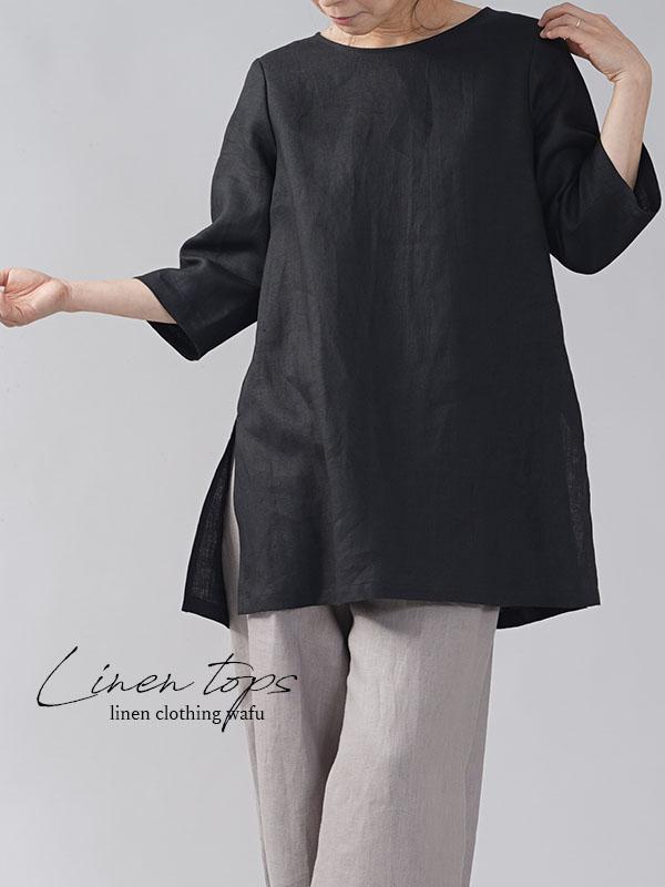 薄地 リネンブラウス リネントップス ロング丈 サイドスリット 7分袖 丸首 チュニック ブラック M t014b-bck1