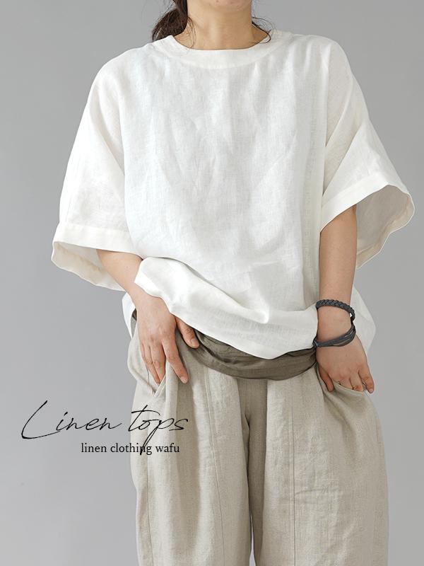 【wafu】リネン ビックサイズ Tシャツ 襟ぐり小さめ 背中ファスナー ドロップショルダー チュニック 中厚/ホワイト t016c-wht2