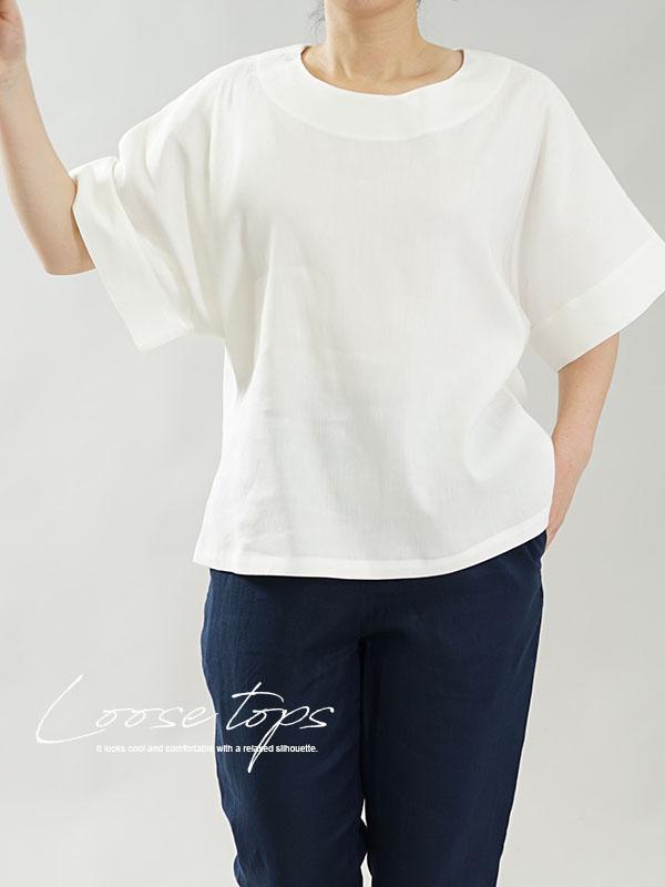 リネンざっくり Tシャツ リネン混紡 ゆったりドルマンスリーブ トップス 丸首 クルーネック / オフホワイト