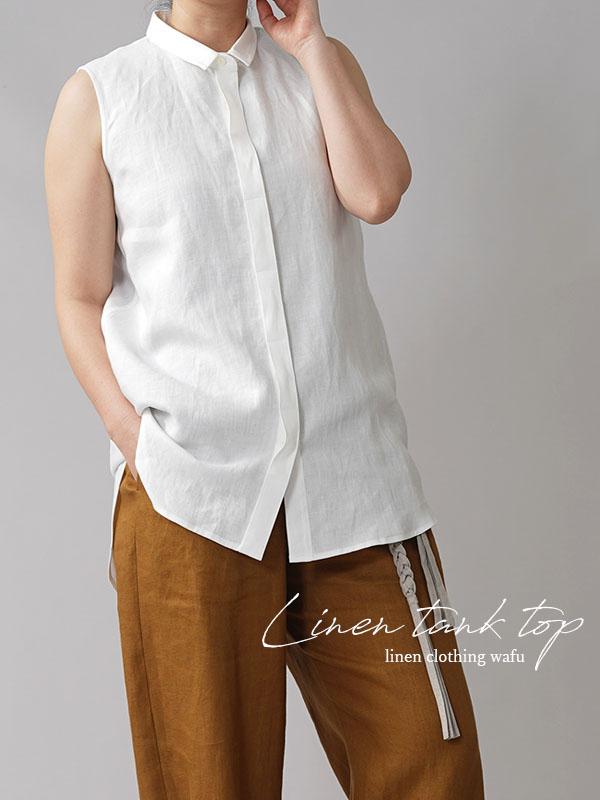 やや薄地 リネン ちび襟 ノースリーブ 比翼シャツ インナーとしても シャツ /ホワイト【M-L】t018a-wht1