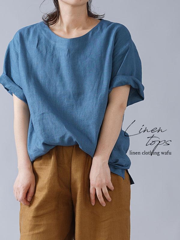 【wafu入門編/色ブレあり】リネンドロップショルダーTシャツ 浅いVネックの着心地いいやつ 男女兼用/薄縹(うすはなだ) t025e-ush1*k