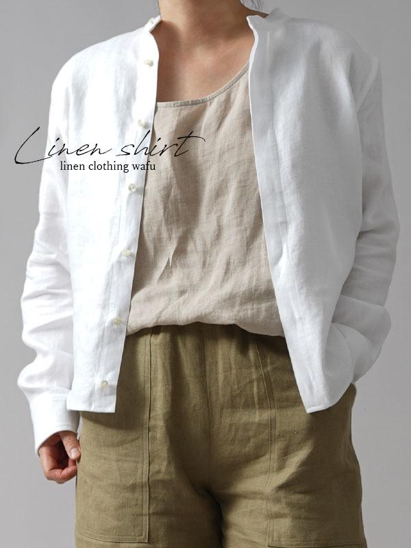 【wafu premium linen】丈短め 比翼仕立て スタンドカラーシャツ wafu史上最高の上質リネン プレミアム/ホワイト【M-L】t030a-wht2