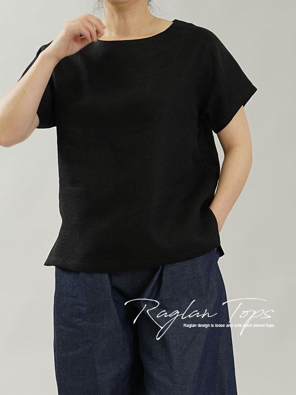 中厚 リネン Tシャツ ブラウス ふんわり リネン100% Wガーゼ トップス ラグランスリーブ 丸首 裾スリット 万能 / ブラック