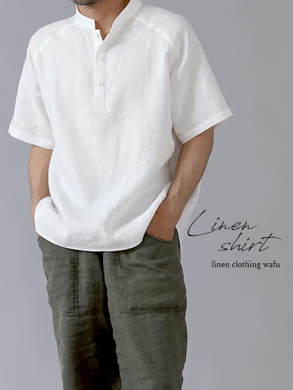 【半袖】自分用に3枚いきます。リネンスタンドカラーシャツトップス 男女兼用 やや薄地/ホワイト t038k-wht1