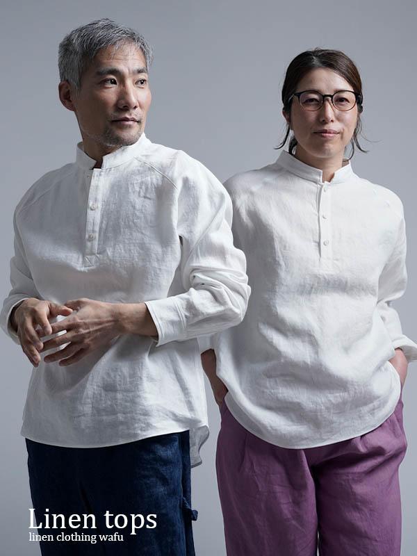 いつも着る リネン スタンドカラー シャツ 男女兼用 カフス袖 中厚地 /ホワイト t038g-wht2