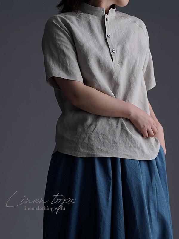 リネンスタンドカラーシャツトップス 男女兼用 やや薄地/亜麻ナチュラル