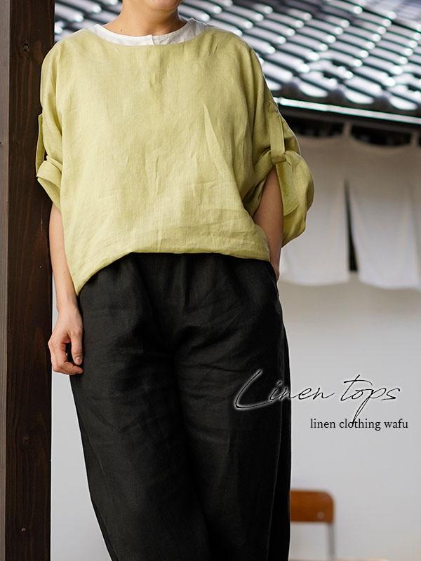 薄手 雅亜麻 リネン シャツ ブラウス ゆったりチュニック 袖口ロールアップ 半袖トップス ボタン手付け 丸首 / 金糸雀色(かなりあいろ)