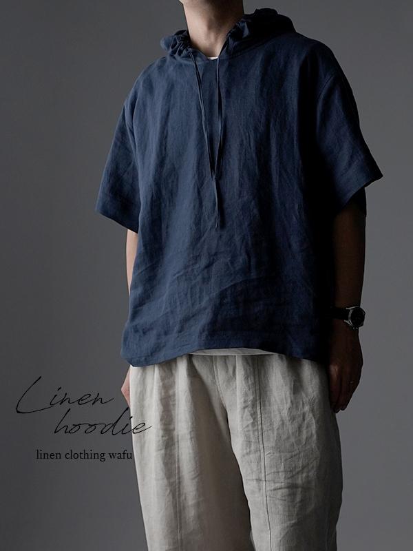 Linen Hoodie ビックパーカー 男女兼用 /留紺(とめこん) t047f-tmk1