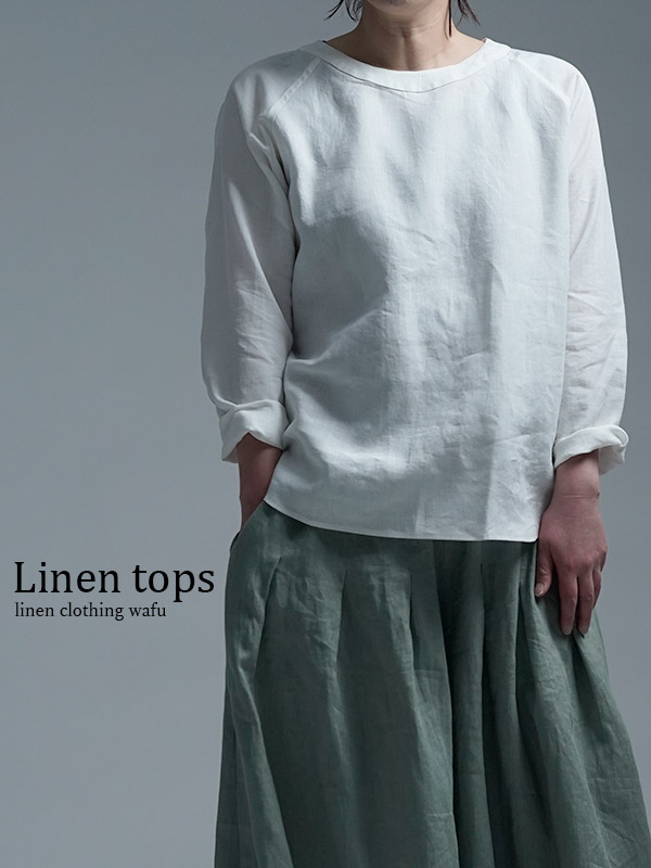 超高密度リネン 首があきすぎない トップス リネンブラウス バックゴムネック 長袖 ラグランスリーブ/ホワイト t049b-wht1