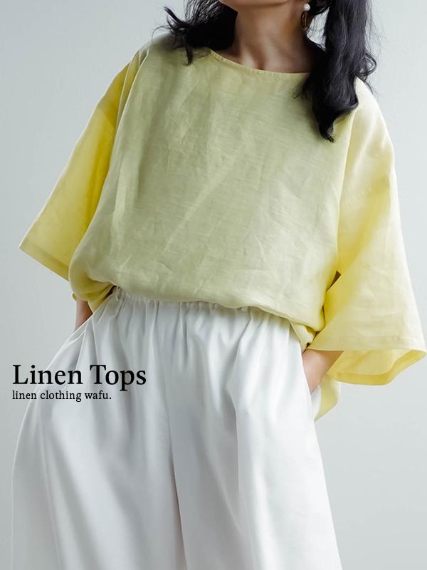 【見習い製作品】シャンブレー リネン 丸首 ビッグTシャツ リネントップス/イエロー t050c-yew1