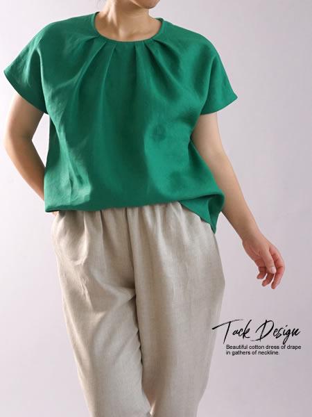 リネンブラウス タック Tシャツ チュニック 半袖 後ろボタン / フィヨルドグリーン