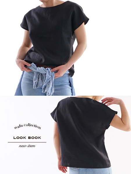 ベルギーリネン フレンチTシャツ/ブラック【目安体系 11号(M)~13号(L)】t8-18