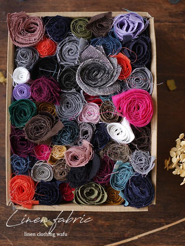【日々価格変動あり!】花びらの詰め合わせような 細長いリネンはぎれBOX!★裂き織り カゴバック 小物雑貨 アート 手芸 織物にも 1kg以上 60サイズ / z000o