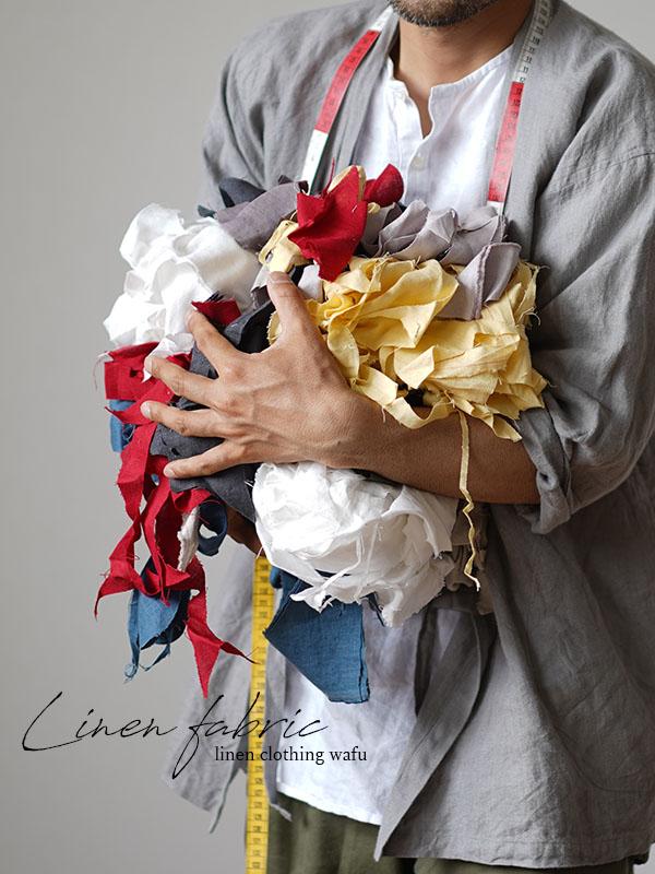【日々価格変動あり!/再販4回目】がばっと入っています! そのまま詰め込み リネンはぎれBOX!小物雑貨 アート 手芸 刺し子 織物にも たっぷり 1.5kg以上 60サイズ / アソート z000u