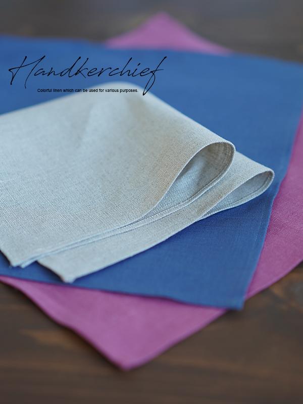 中厚リネン ハンカチ ふきん 台ふきん 多目的用途に使えるリネン布 / 色とりどり