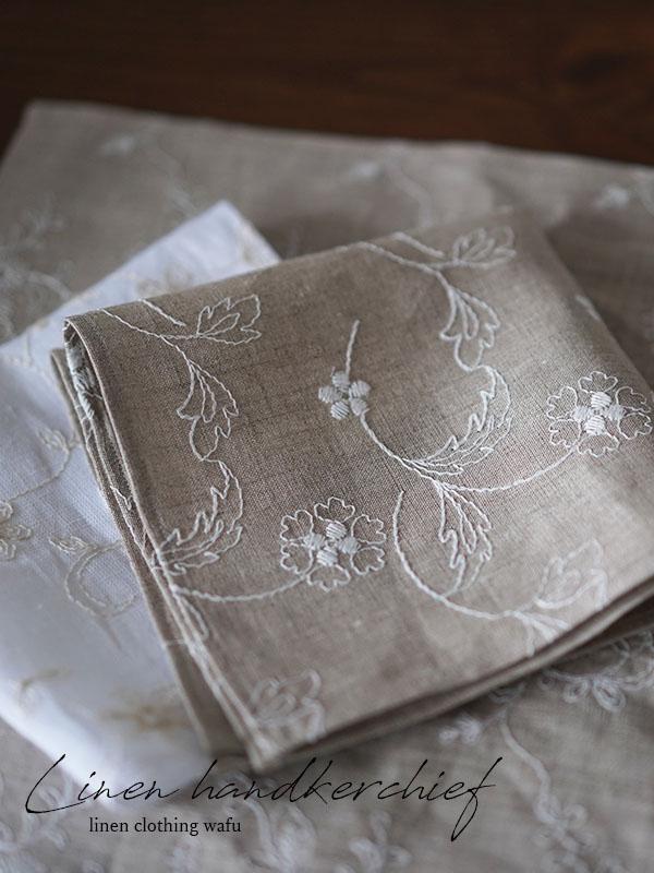 刺繍リネン ハンカチ 多目的用途に使えるリネン布 z002m