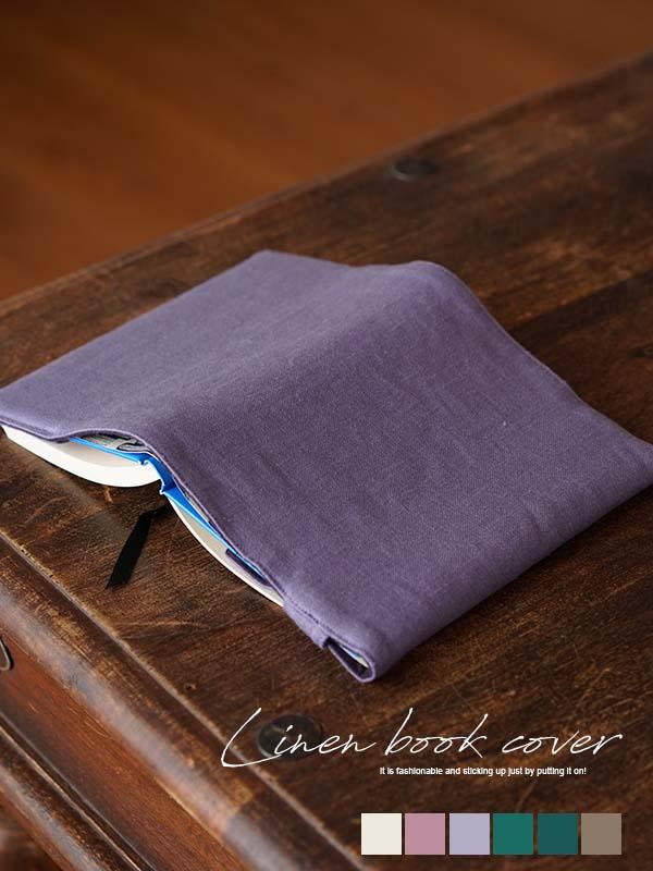 リネン ブックカバー 文庫本サイズ さまざまな厚さに対応 しおり紐付き 麻 ゆうパケット対応あり / 6色展開