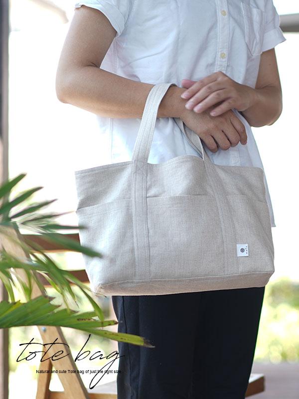 ちょうどいい大きさ リネンバッグ トートバッグ 布バッグ 布トート 麻バッグ リネントート リネンカバン 鞄 / 4色展開 z007a
