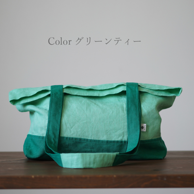 【wafu】リネントートバック 大きめトート /4色展開 z007b