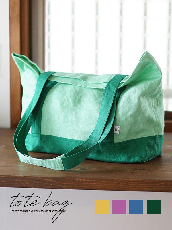 リネントートバック エコバック リネンバック 大きめトート 買い物袋 / 4色展開 レモン 桃 ソーダ グリーンティー