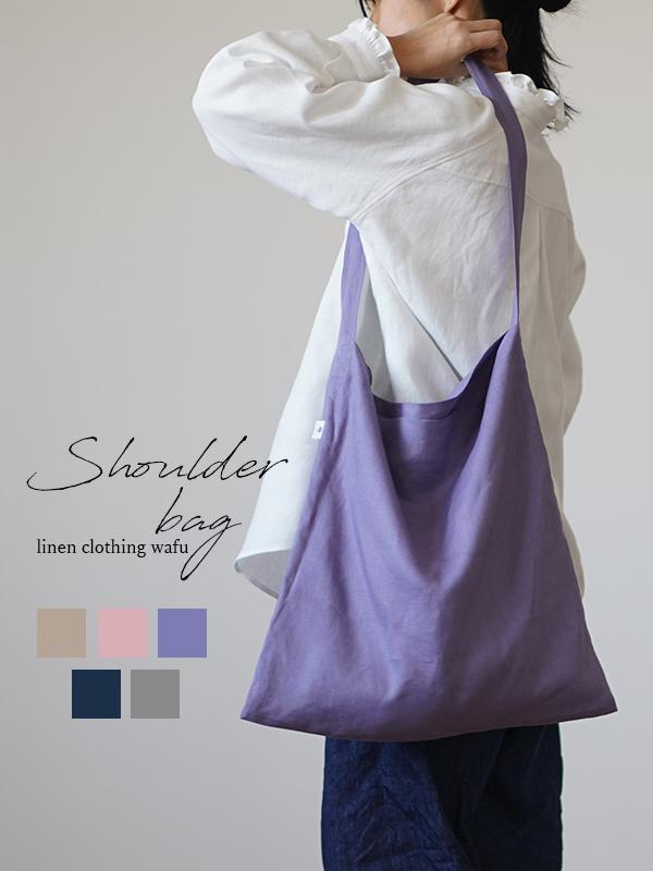 【wafu】リネン100% 二重仕立て ショルダーバッグ 袈裟 斜めがけバッグ 大きめバッグ/5色展開 z007c