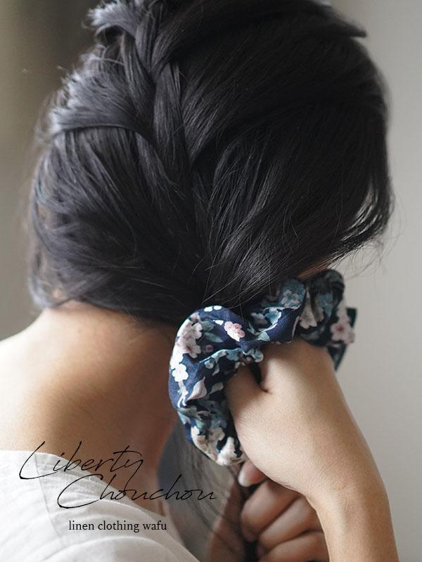 【wafu】リネンシュシュ リバティフランダースリネン シュシュ ヘアアクセサリー 髪飾り ヘアバンド/ジョセフィン ネイビー z009b