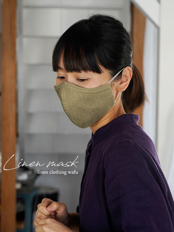 リネン 2重仕様  立体マスク 柔らかいWガーゼリネン100% 抗菌 防臭 速乾 ゴム調整可能 丸洗いOK 予備紐付き/カシミアベージュ z021b-csb2