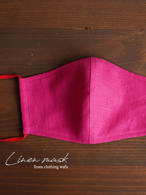 【立体マスク】 リネンマスク 2重仕様  夏マスク 夏用 抗菌 防臭 速乾 ゴム調整可能 丸洗いOK 布マスク/アザレアピンク z021g-azr2