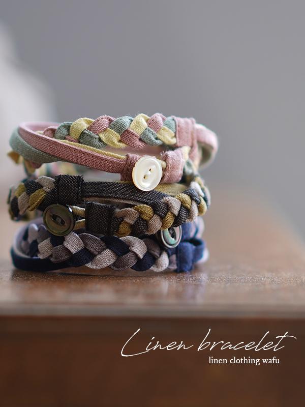 三編み ブレスレット 配色 リネン100% アクセサリー/3色展開 z025b