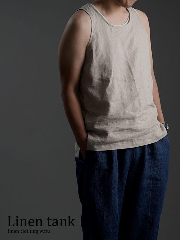 【wafu 入門編】限定 Linen Tank Top  肌が喜ぶリネン インナーに 防菌 防臭 速乾/亜麻ナチュラル p004m-amn1