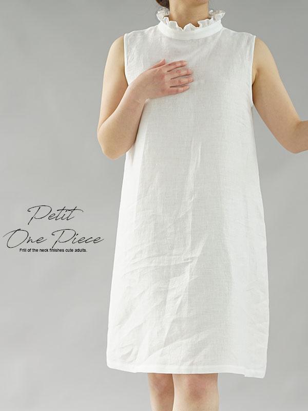 薄地 雅亜麻 リネン フリル ワンピース やさしい インナー ドレス 肌着 下着 ペチワンピース / 白色