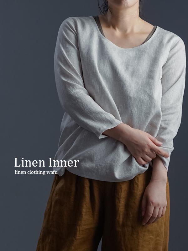【wafu 入門編】限定 Linen  Top  肌が喜ぶリネン 黄金比率のネック角度 インナーに /杢ベージュ p012c-mbe1