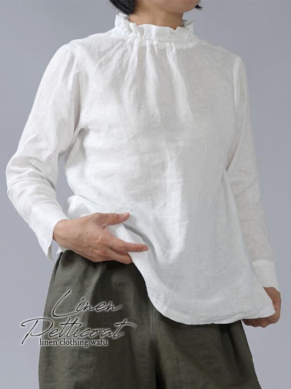 【wafu】雅亜麻 リネン タートル ネック インナー 袖スリット コーデの幅が広く万能に使えます。/白色 p014a-wht1