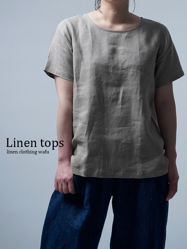 雅亜麻リネンTシャツ インナー リネンブラウス ペチコートにも 半袖 丸首 T-shirt /榛色(はしばみいろ) p015a-hbm1