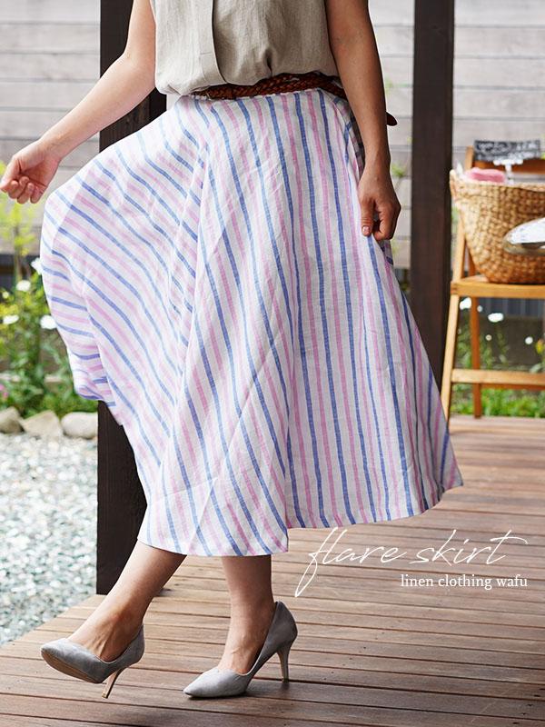 フレンチリネン リネンスカート フレア斜め裁ちスカート /ブルー×ピンク×ホワイト【M-L】s002b-bpw1