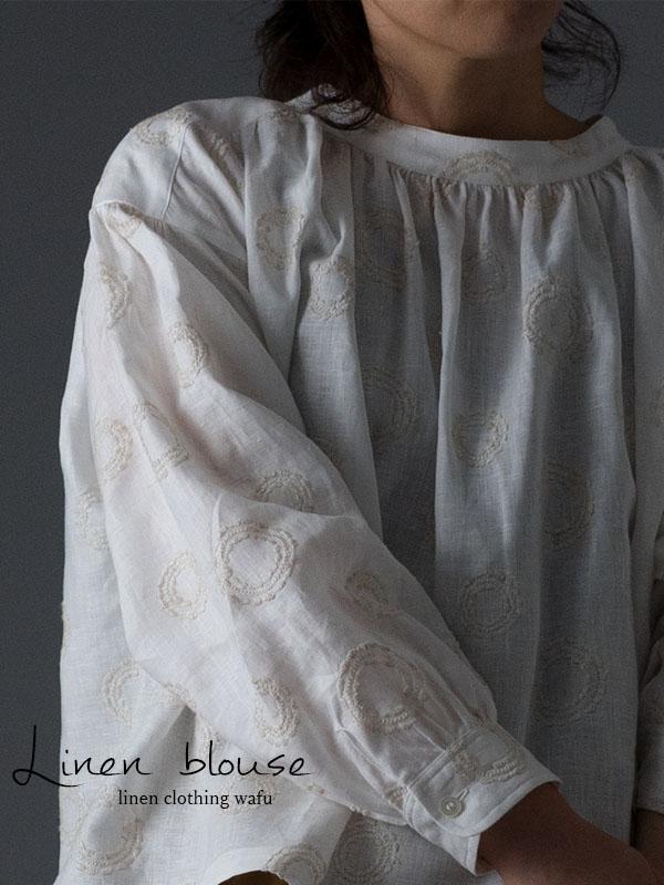 【7月3日21時~再販!!】サークル刺繍リネン スタンドカラー ブラウス /ホワイト t013c-ssw2