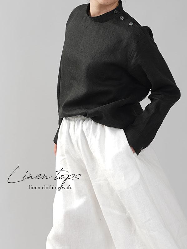 中厚地 リネン 肩ボタン ブラウス シャツ スタンドカラー カフス袖 シェルボタン 長袖 トップス/ブラック t019b-bck2