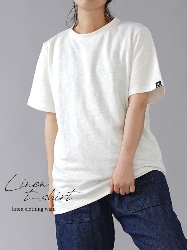 【5/29 13時30分~ 再々々販!!!】【wafuオリジナル】【早割】唯一無二のリネン100% Tシャツ モニターになってください。 縮むのでその分大きくしています。/白 t020e-wht3
