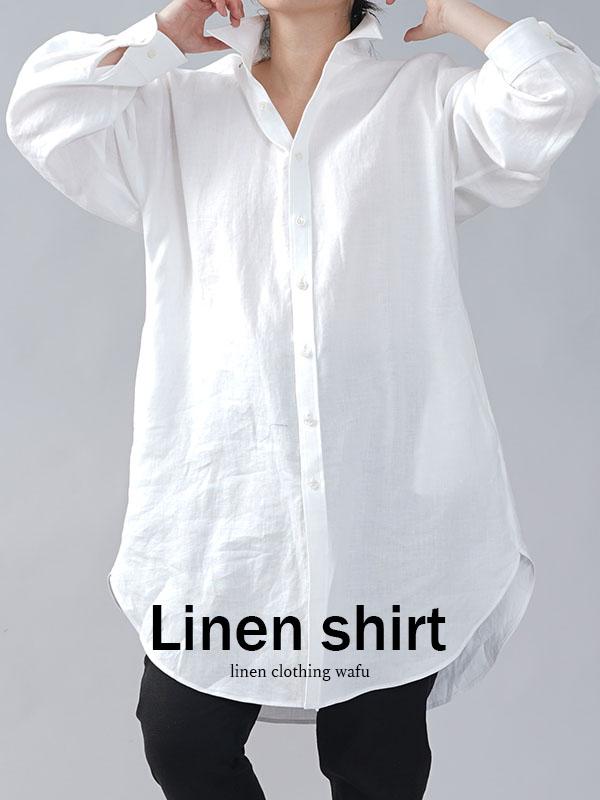 やや薄手リネン メンズライクシャツ ビッグシャツ リネンシャツ タック入りカフス袖 前ボタン 前開き 羽織 ホワイト【free】t021a-wht1