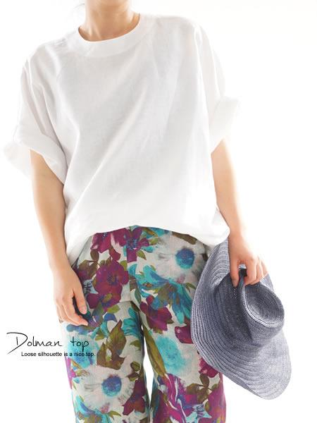 リネン ブラウス ビックサイズ Tシャツ 襟ぐり小さめ 背中ファスナー ドロップショルダーチュニック /ホワイト