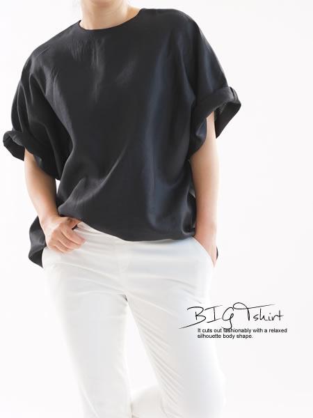 リネン ブラウス ビックサイズ Tシャツ 襟ぐり小さめ 背中ファスナー ドロップショルダーチュニック /ブラック