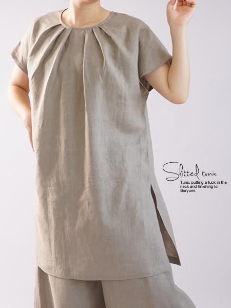 雅亜麻 リネンチュニック ブラウス タック フレンチスリーブ スリット 半袖 後ろボタン / 榛色(はしばみいろ)