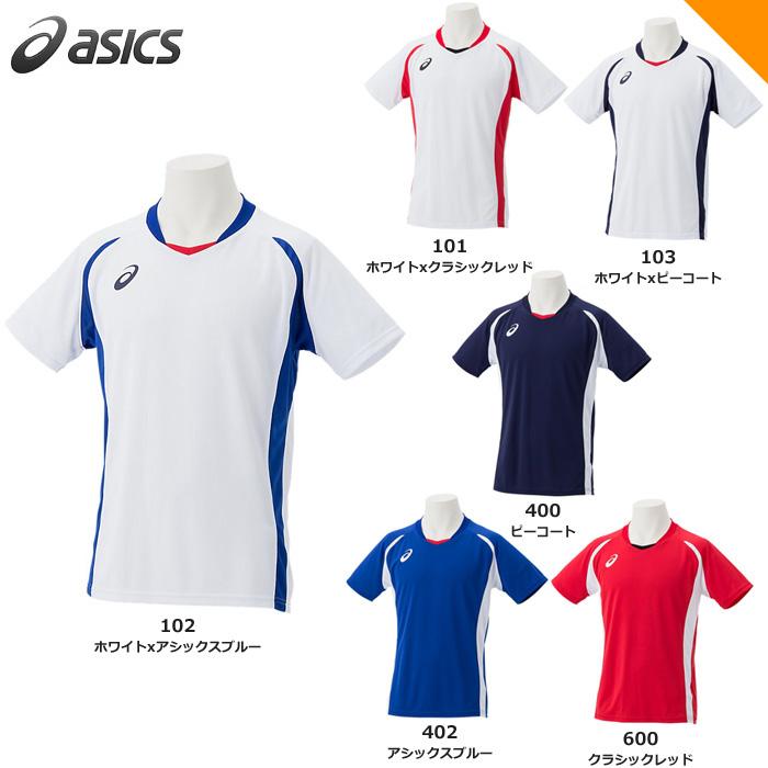 【20SS】【アシックス】2104A014  ジュニアゲームシャツ【半袖】(130~160)