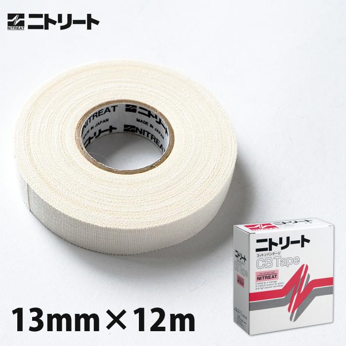 【ニトリート】CB-13 ホワイトテープ 【1.3cm×12m】【※1箱24本入り】