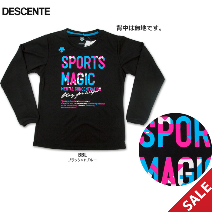 【SALE】【デサント】DVB-5654W SPORTS MAGICプラシャツ【長袖】(レディス:L、O)【★1着までクリックポストOK 送料220円】【★即納】