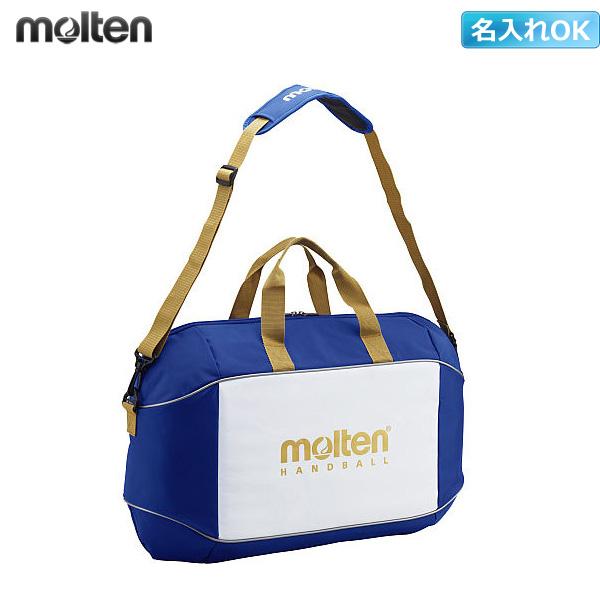 【モルテン】EH1056 ハンドボールバッグ【6個入れ】/名入れ可/※名入れの場合は納期約1週間&メーカー直送の為代引き×