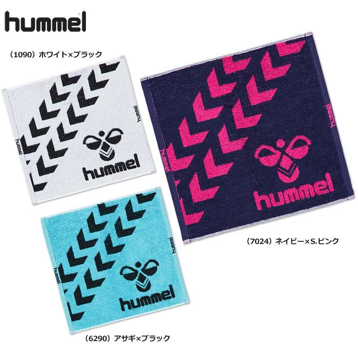 【ヒュンメル】HAA5022 ハンドタオル【34cm×35cm】/日本製【★クリックポストOK 送料220円】