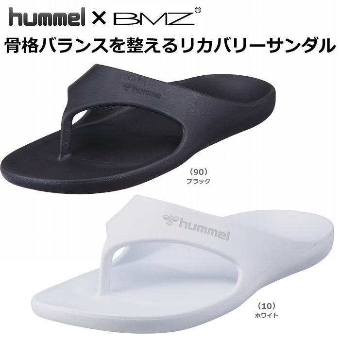 【21SU】【ヒュンメル】HAS4028 チューニングフリップ 骨格バランスリカバリーサンダル(22.0~29.0)