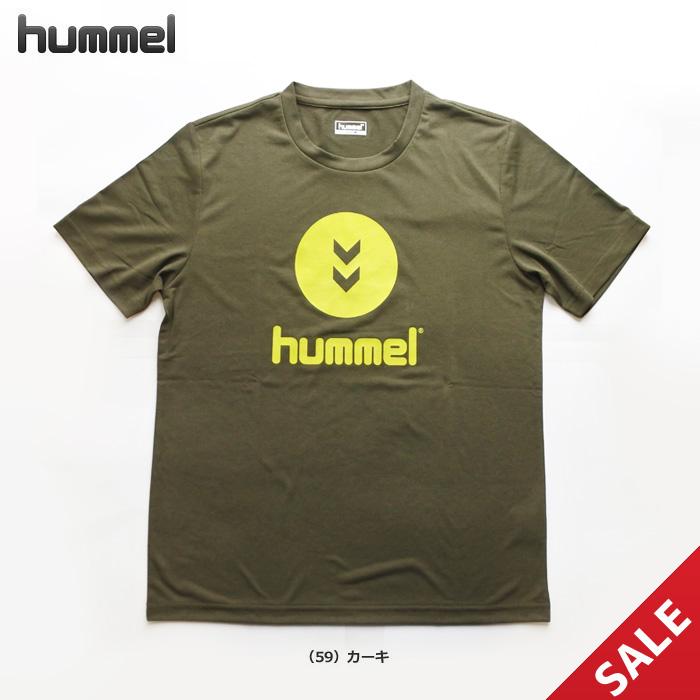 【SALE】【ヒュンメル】HAY2088  DRYMIX Tシャツ(L)【★1着までクリックポストOK 送料220円】【★即納】